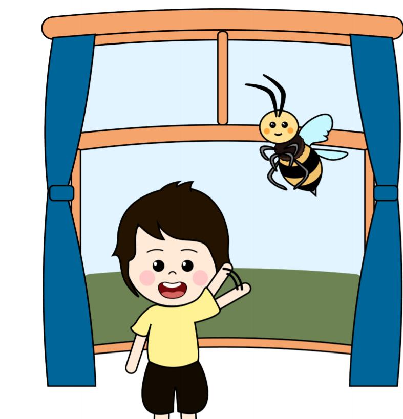 《唔再驚蜜蜂》Bees Are Not Frightening